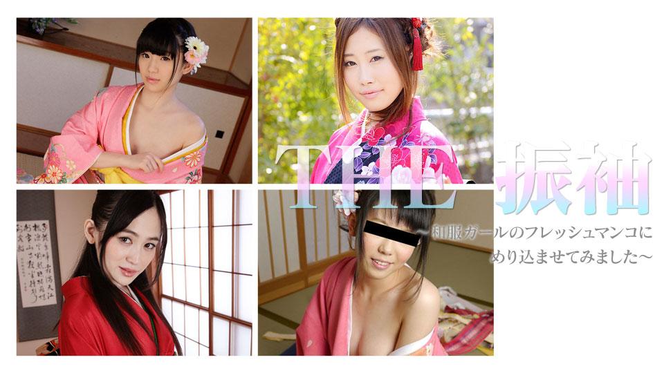 Caribbeancompr 010119_004 jav 1080 Yuna Himekawa, Yu Shina, Hiyori Kojima, Mai Osawa