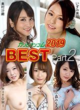 HITOMI 菊川みつ葉 奥村沙織 小森みくろ いずみ美耶 カリビアンコム 2019 BEST パート2