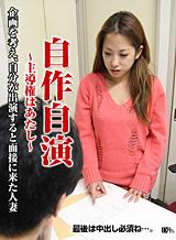 마츠오카 미레이 삽입 희망의 파렴치 여인 ~ 주도권은 아타시 ~