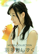 Hatano drop Model Collection feather Tano drop
