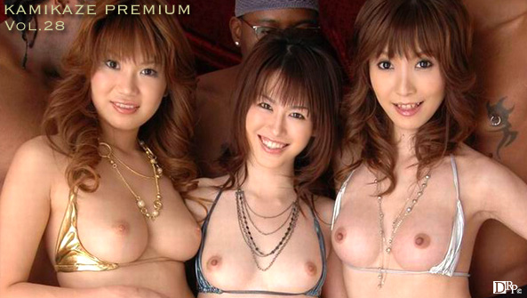 Caribbeancompr 011311_003 free asian porn Ai Himeno, Yui Natsuki, Runa Sezaki