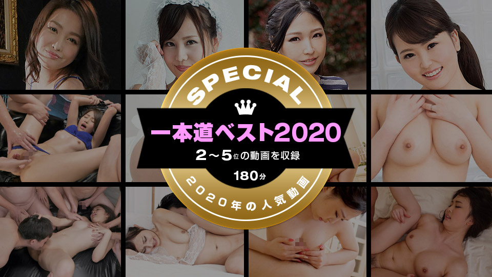 Caribbeancompr 011421_001 freejav The Best 10 Of 2020: From 2 To 5