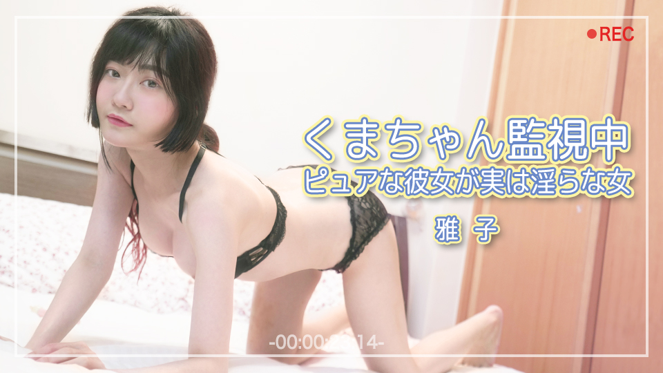 Caribbeancompr 012121_001 Masako The bear is watching – Girlfriend is a two-timing whore –