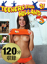 테스트 Teeners From Holland 21