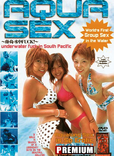 AQUA SEX1?南の島で水中ファック!?