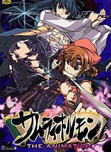 --- Samurai hormone THE ANIMATION