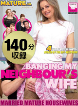 --- Banging My Neighbours Wife