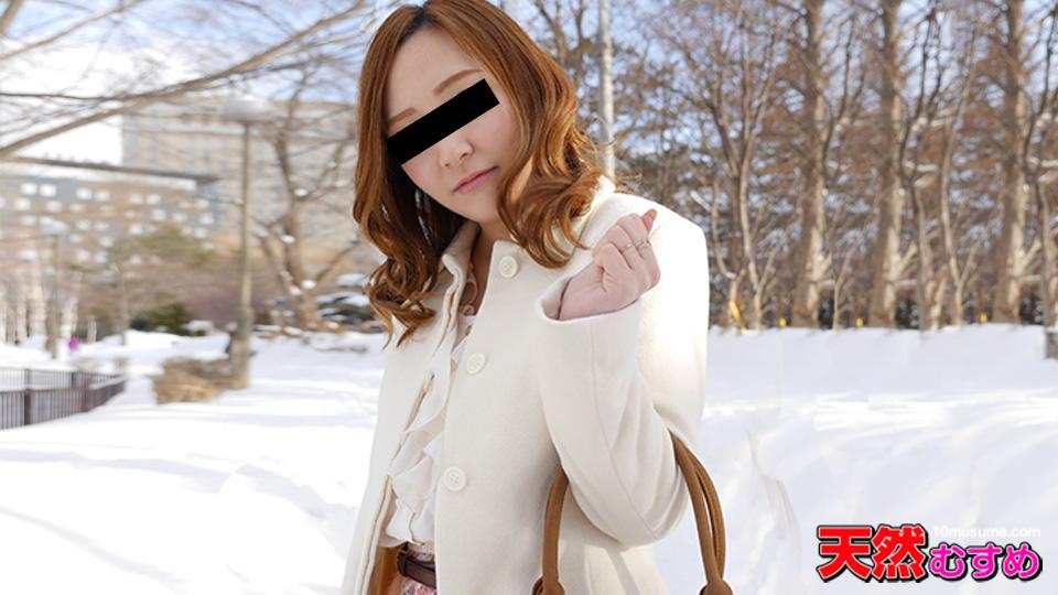近藤千夏:素人ガチナンパ 〜雪肌美人の女の子に精子を飲ませました〜【カリビアンコムプレミアム】