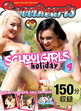 --- Schoolgirls Holiday 04