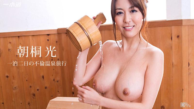 Caribbeancompr 021816_500 free japanese porn Akari Asagiri