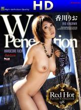 카가와 리오  레드 핫 페티쉬 컬렉션 Vol.98