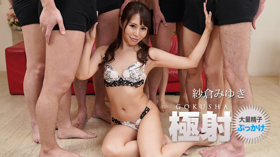 Caribbeancompr 031321_001 uncensored jav Great Shooting: Miyuki Sakura