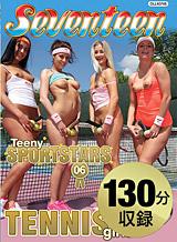 アナ・ローズ Teeny Sportstars 06