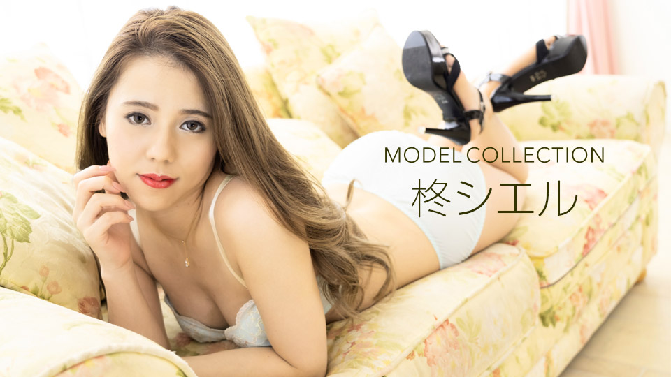 Caribbeancompr 032721_001 jav porn Model Collection: Ciel Hiiragi