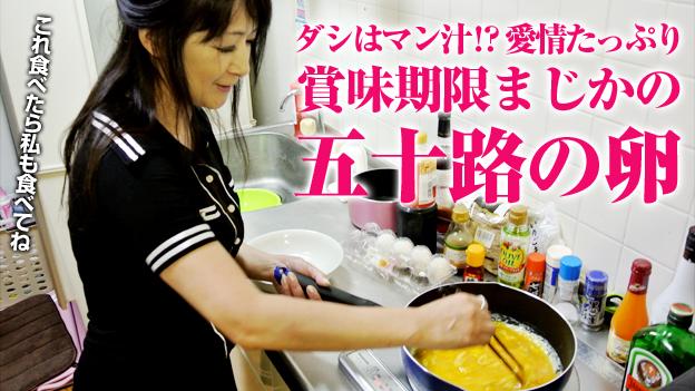 中山佳子:和食を振舞うお母さん【カリビアンコムプレミアム】