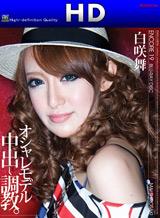白咲舞 アンコール Vol.19