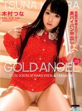 木村つな ゴールドエンジェル Vol.25