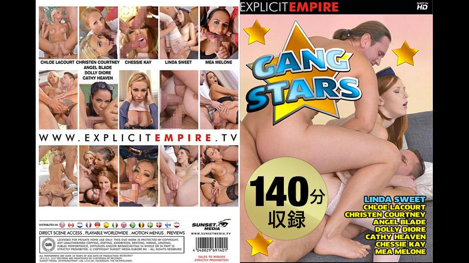 Caribbeancompr 042420_001 japan porn Gang Stars