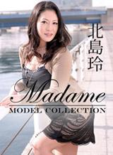 北島玲 モデルコレクション 122