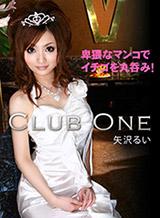 矢沢るい CLUB ONE No.7