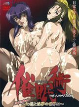 --- ZERO 2nd version-1 〜幻想と淫夢の世界に〜