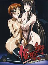 --- ZERO 2nd version-2 〜幻想と淫欲の領域に〜