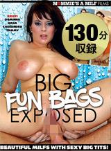 クリスティ ドミノ カサンドラ タミー Big Fun Bags Exposed