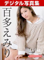 �ǥ�����̿����� Debut Vol.48