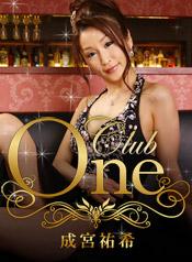 CLUB ONE ����ʹ��