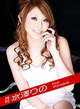 Rino Mizusawa Monthly Rino Mizusawa