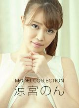 Suzumiya Non Model Collection Suzumiya Non