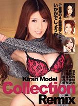 波多野結衣 篠田あゆみ 花井メイサ 羽月希 KIRARI 137 Kirari Model Collection Remix 3HRS