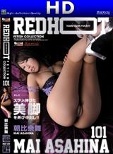 朝比奈舞 レッドホットフェティッシュコレクション Vol.101