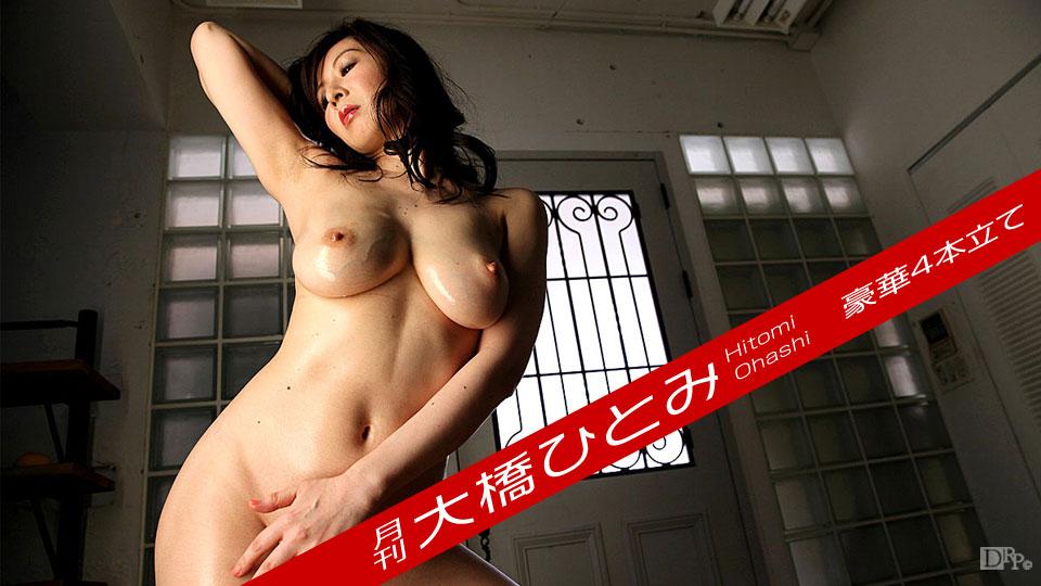 Caribbeancompr 060917_002 free online porn Hitomi Ohashi