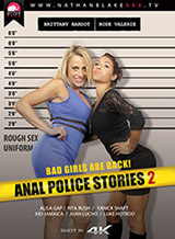 Anal Police Stories 02