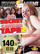 --- SHADY AGENT - MY SECRETCASTING TAPE 02