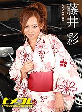 藤井彩 ヒメコレ Princess Collection vol.9 夏と浴衣と美女