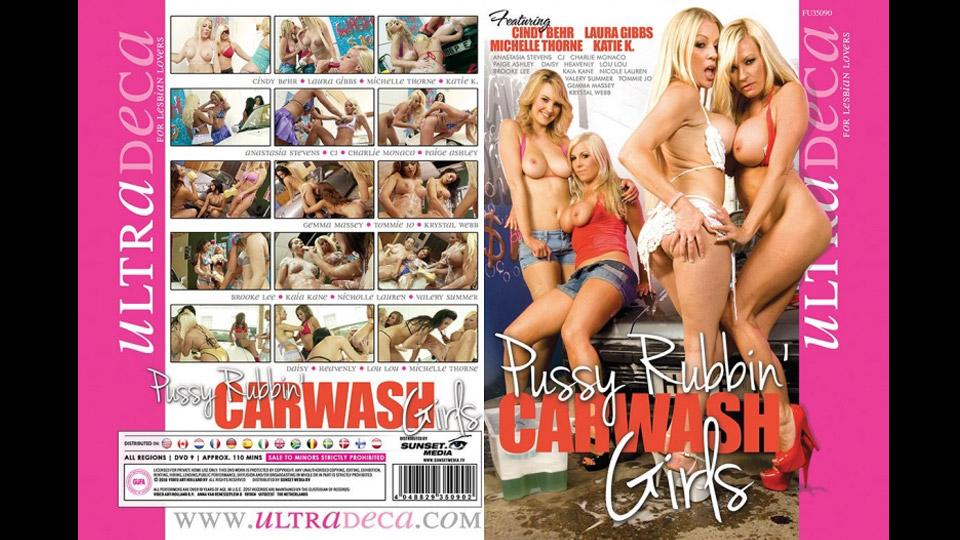AV女優無修正動画:シンディー・ベール ローラ・ギブス ケイティー・ケイ ミシェル・ソーン ブルック・リー Pussy Rubbin' Carwash Girls