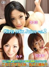 미유키 카나 마유미 Girls Mix Juice vol.2