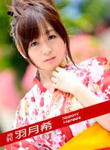 Nozomi Hazuki Monthly Nozomi Hazuki