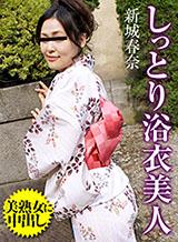 Haruna Shinshiro Moist yukata beauty