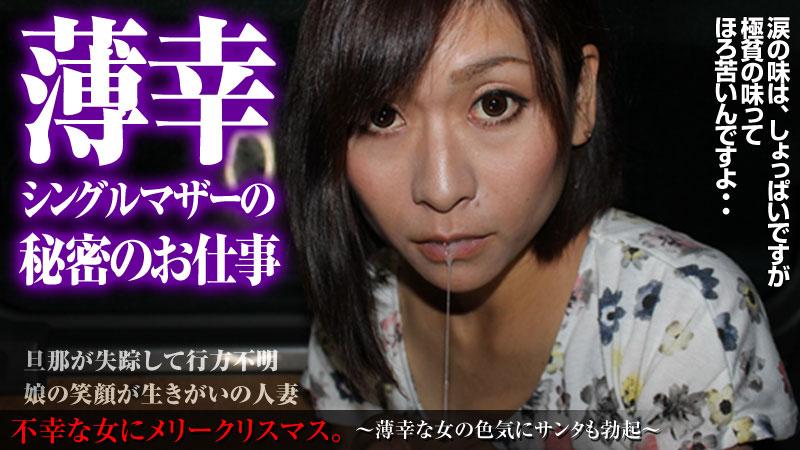 Caribbeancompr 072216_632 japan av Hikari Kazami