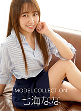 Nana Nanami Model Collection Nana Nanaumi