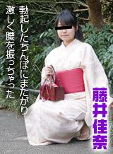 Kana Fujii Saddle rolled up in a yukata