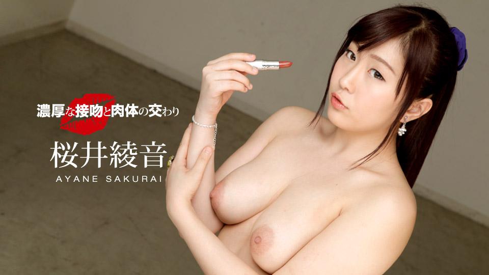 073121_001 free asian porn Naughty Kiss and Fucking: Ayane Sakurai