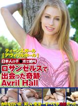 에이브릴 홀 로스 앤젤레스에서 만난 기적 청소년 여자 Avril Hall