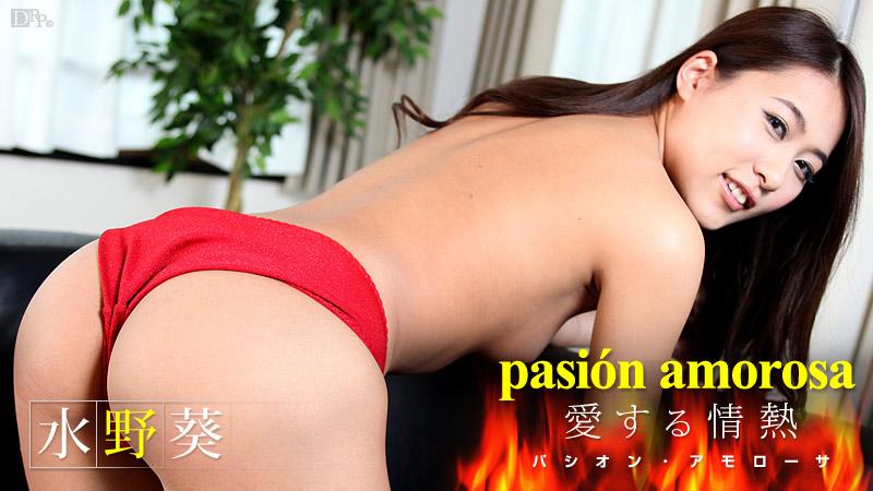 Caribpr 081216_661 – Aoi Mizuno
