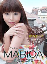 まりか ( Marica Hase ) Marica In Europe 〜男を調教して野外生ハメ〜