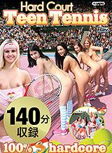 --- HARD COURT TEEN TENNIS