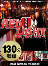 --- RED LIGHT SEX TRIPS 01